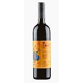 Cantina Giardino T'ara r� - Campania Greco IGP 2017 - N. 12 Bottles