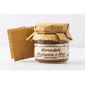 Aubergine walnut jam - Borgo al Lago